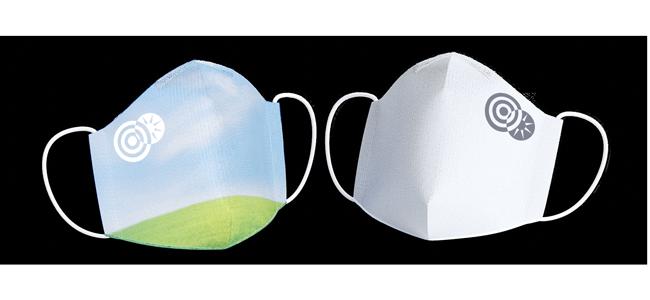 Simplon-Medien-Shop - mund-nasenmasken-drucken-in-brig